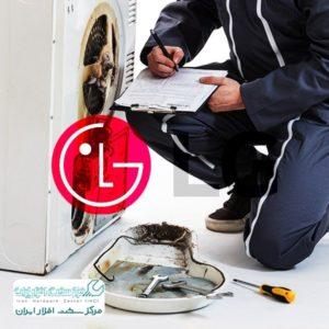 تعمیر موتور ماشین لباسشویی ال جی